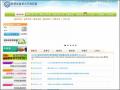 教育部產學合作資訊網_kuasIAE_mpk729